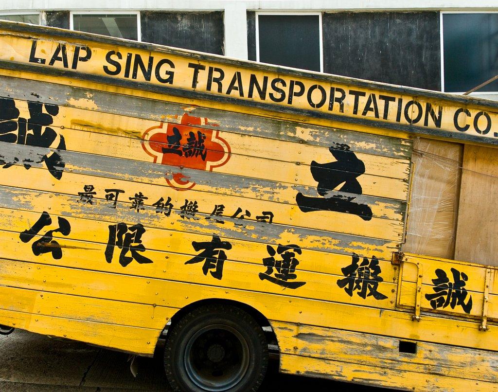 Lap Sing Transportation